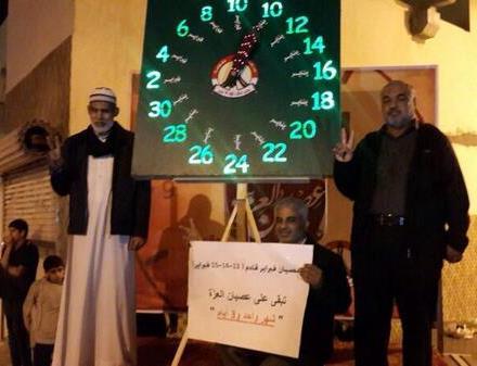 فعاليات «ساعة العزّة »تتواصل بين مدن البحرين وبلداتها