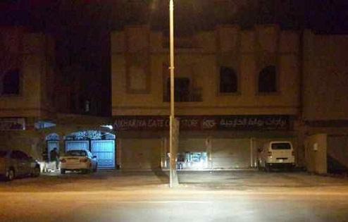 «المؤسسات التجارية» تغلق أبوابها في البحرين ليلة العصيان المدني