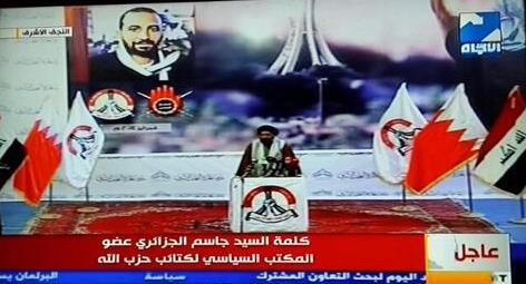 مؤتمر نصرة «الشعب البحريني» يبدأ أعماله في مدينة النجف الأشرف