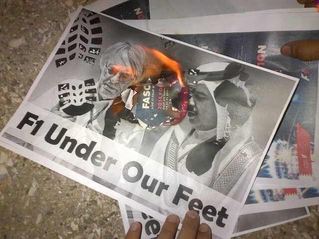 «تذاکر الفورمولا1» وصور الدیكتاتور حمد وإیكلستون تحترق بنيران «الغضب الشعبي»