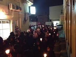 تظاهرات شعبيّة في «البحرين » وفاءً للشهيد القائد الميداني «شرف»