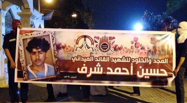 «الائتلاف» يدعو للمشاركة الواسعة في زفاف الشهيد القائد الميداني «حسين شرف»