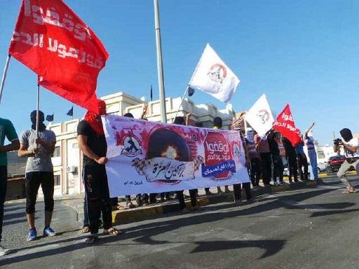 «غضب عارم» في البحرين ضدّ سباقات «فورمولا الدم»