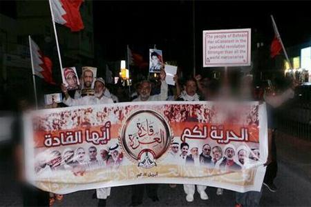 فعالیات تضامنیّة مع «قادة العزّة» تتواصل في مختلف أنحاء البحرین