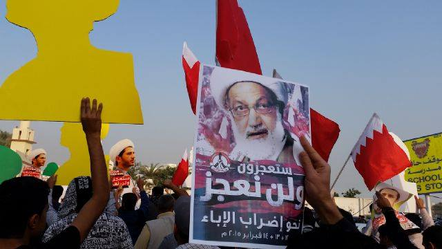 Demonstrations permeates «Bahrain» in Friday of «you will incapacitate but we won't»