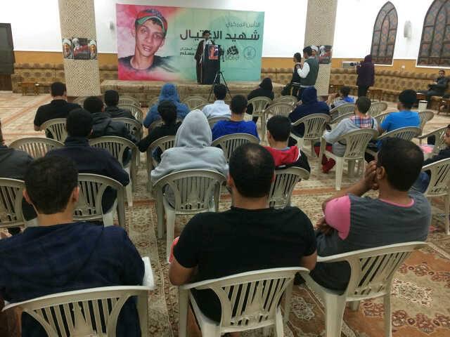البحرين تؤبّن «فاضل الخلود» بفعاليات ثوريّة متنوعة