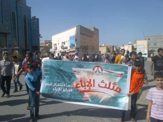 فعاليّة «مثلّث الإباء» تصل إلى الشوارع العامّة في أرجاء«البحرين»