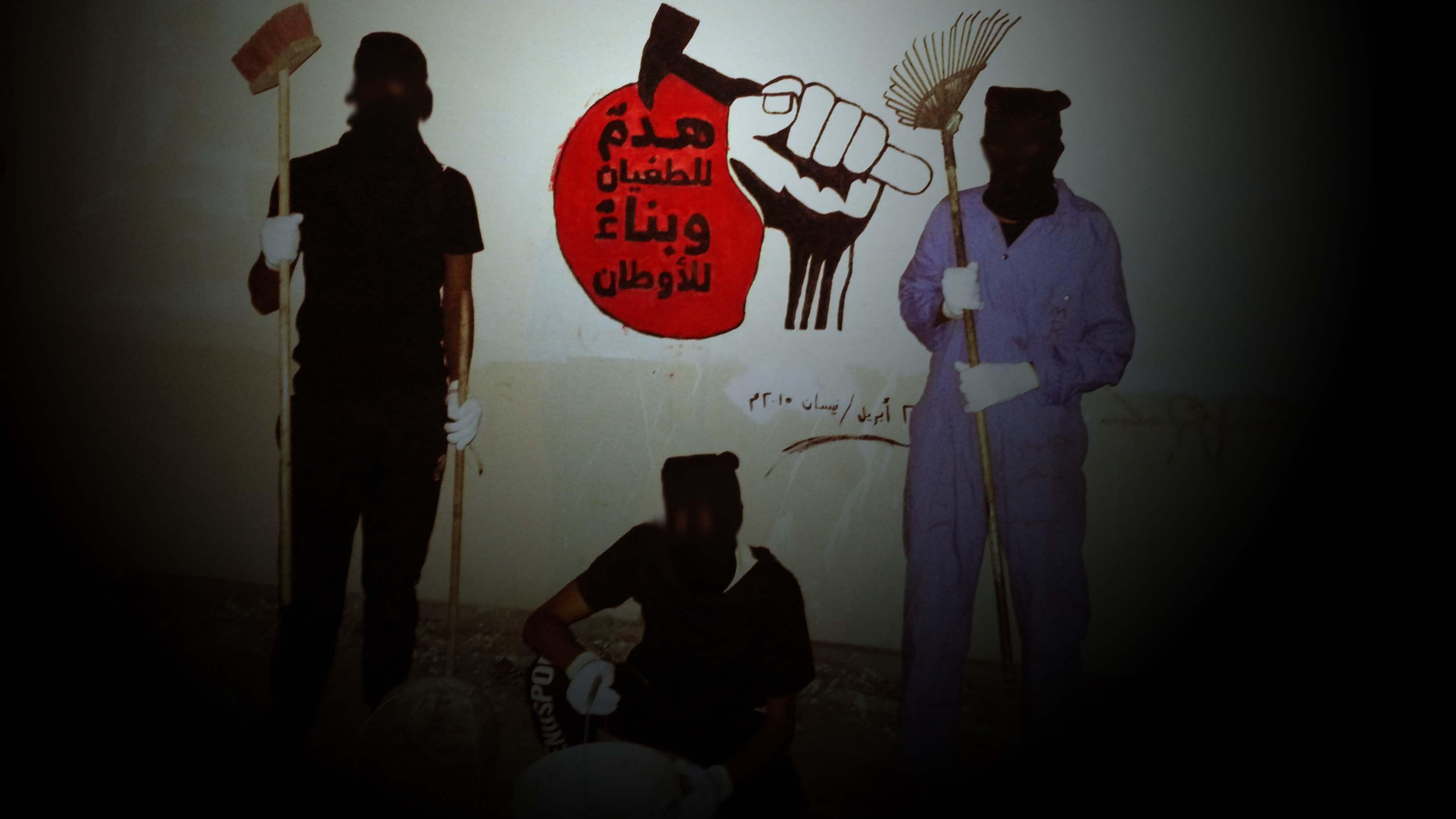 مع اقتراب «عيد العمّال»..البحرين تشهد وقفات تضامنيّة مع «الشريحة العمّاليّة»