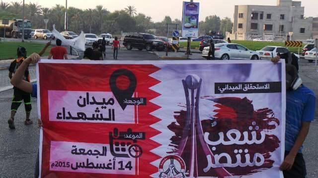 بالصور: اعتصام «نقْدَر نرجع» يكْسر الحِصار الخليفي عن «ميدان الخواجة»