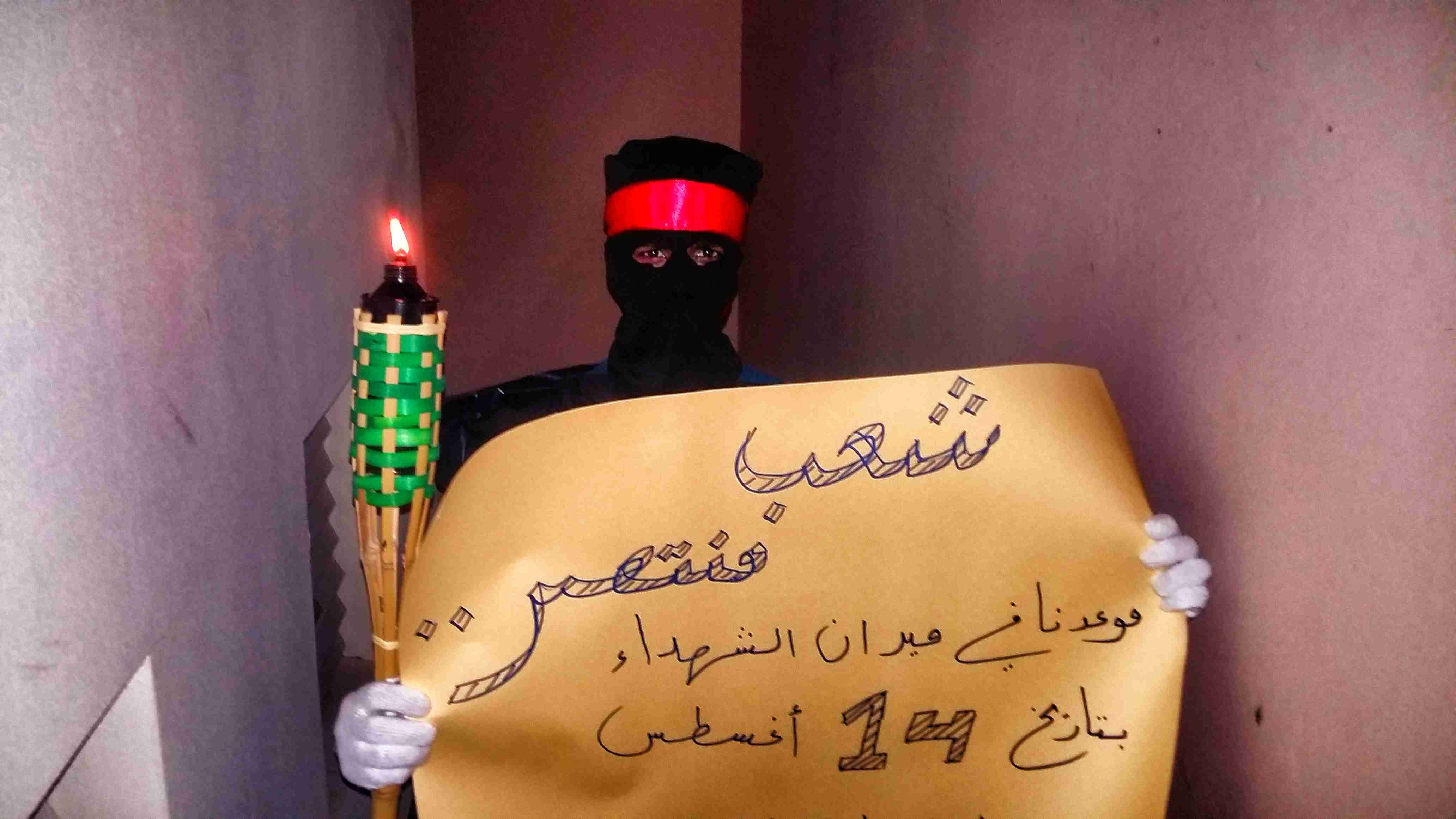بلدات البحرين تضاء بـ «شعلة الاستقلال» تمهيدا لاستحقاق«14 أغسطس»