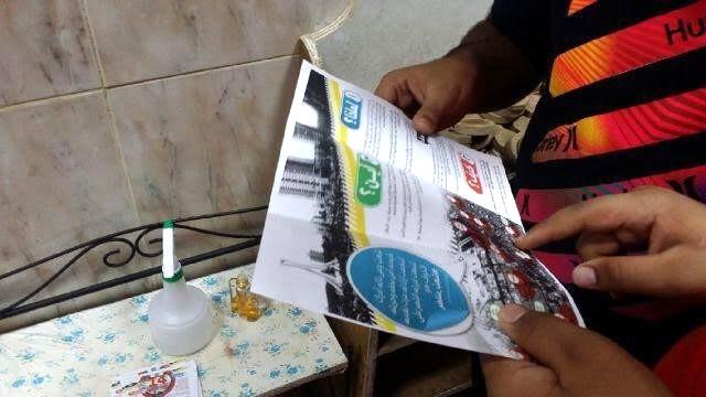 نشاط إعلاميّ واسع تحضيرًا للتحرك الجماهيريّ يوم الاستقلال نحو «ميدان الشهداء»