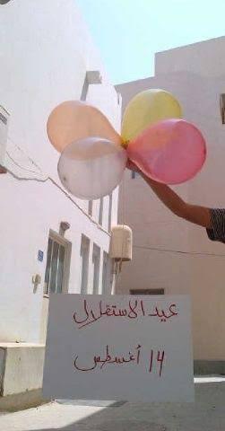البالونات ومناطيد الاستقلال تزيّن «سماء البحرين» في «14 أغسطس»