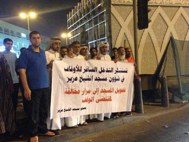 لليوم الثاني..الأهالي يعتصمون أمام مسجد «الشيخ عزيز»