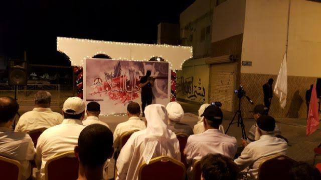 «البحرين» تدشّن النشيد الوطنيّ «موطن السلام»
