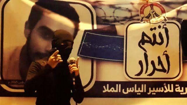 «ائتلاف 14 فبراير» يدين جريمة النظام الخليفيّ المتمثّلة بحرمان الأسرى من حقّهم بالعلاج