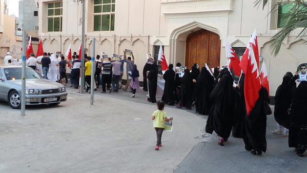 تظاهرة تضامنية في «البحرين» تضامنًا مع والد الشهيد «أحمد عبد الأمير»