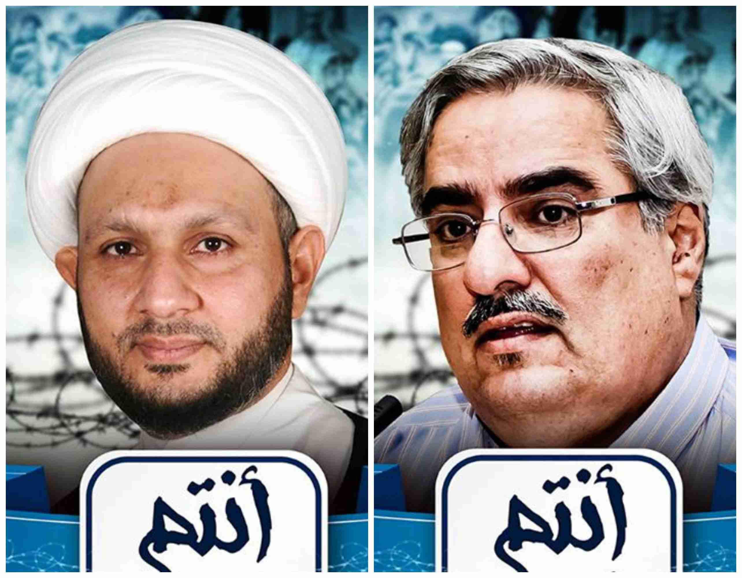 «ائتلاف 14 فبراير» يتضامن مع الأستاذ «إبراهيم شريف» والشيخ «حسن عيسى»