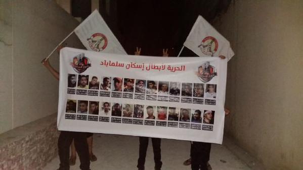 وقفة تضامنيّة مع «المعتقلين السياسيين» في إسكان سلماباد