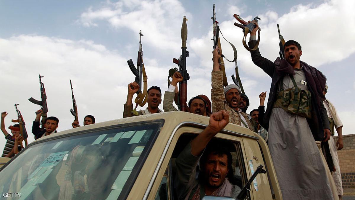 «ائتلاف 14 فبراير» يشيد بتشكيل المجلس الرئاسيّ في اليمن