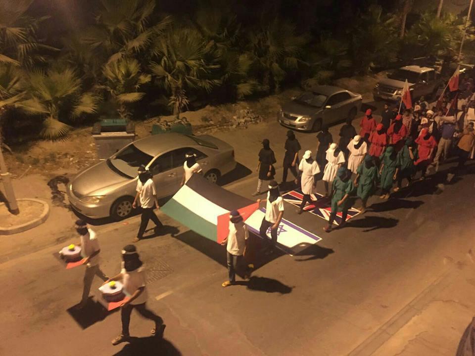 مسيرات «يوم القدس العالميّ» في البحرين تبدأ فجرًا