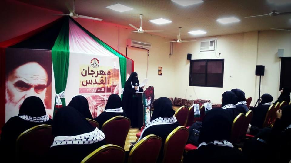 «حرائر البحرين» يشاركن في مهرجان القدس الرابع