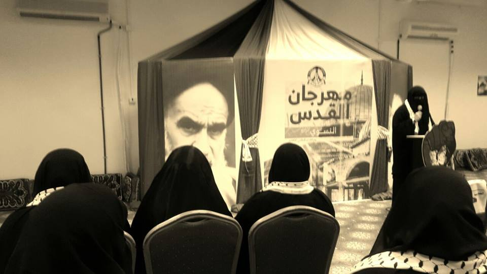 نسوية الائتلاف: بين الصهاينة الغاصبين لفلسطين وآل خليفة الفاسدين أوجه شبه عديدة