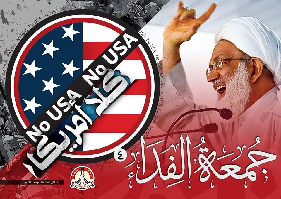 الائتلاف يدعو إلى تظاهرات «جمعة الفداء – 4» بعنوان «كلا أمريكا»