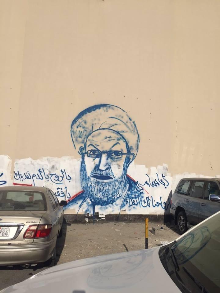 صحيفة الأحرار تزدان بالشعارات الثوريّة وصور «آية الله قاسم»