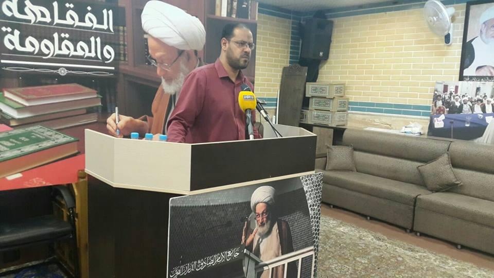 جاليات عربيّة تنظّم وقفة تضامنيّة مع «آية الله قاسم» في قم المقدّسة