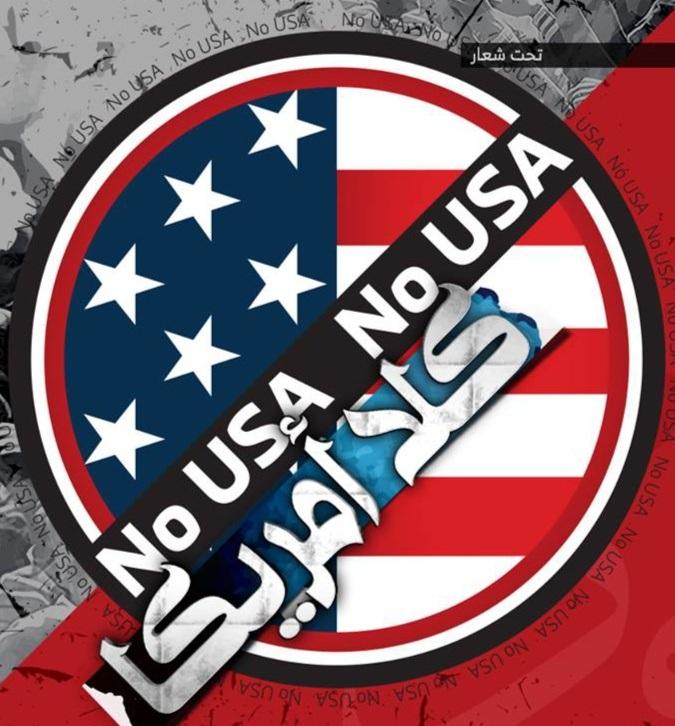 الائتلاف يدعو حرائر البحرين للمشاركة في مسيرة «كلا أمريكا»