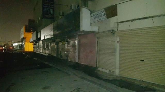 عشية محاكمة الفقيه..إطفاء الأنوار وإغلاق المحلات في مناطق البحرين