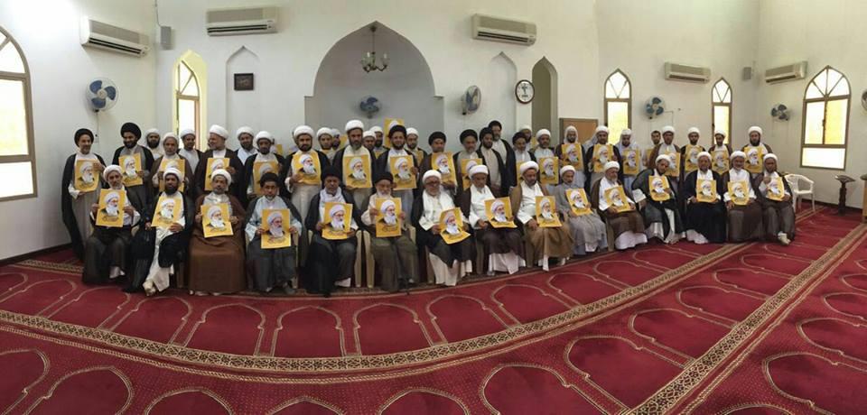 وقفة لـ «علماء البحرين» انتصارًا لمقام «آية الله قاسم»