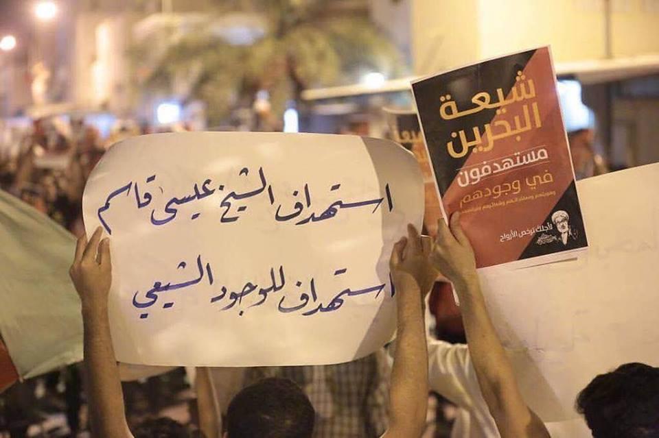 اعتصام «ميدان الفداء» يتواصل رغم الحصار المشدّد