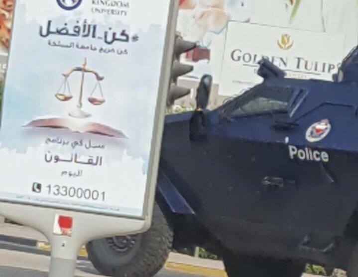 المرتزقة تستنفر في المنامة والمنطقة الدبلوماسيّة تزامنًا مع محاكمة آية الله قاسم