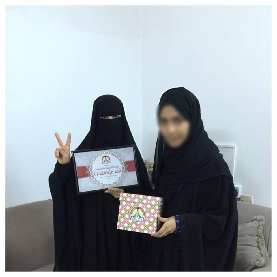 الهيئة الاجتماعيّة في «الائتلاف» تزور عائلة العريس المعتقل «أحمد الحمد»