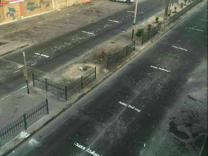 فعاليّة «جبروتكم تحت أقدامنا» تتواصل في مناطق البحرين