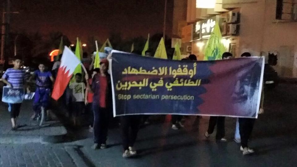 «كرزكان» تتظاهر تضامنًا مع «العلماء المعتقلين»