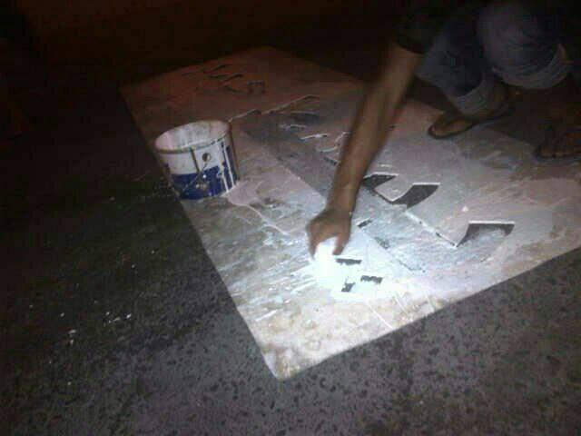 خطّ الشوارع باسم الديكتاتور حمد ضمن فعاليّة «جبروتكم تحت أقدامنا»