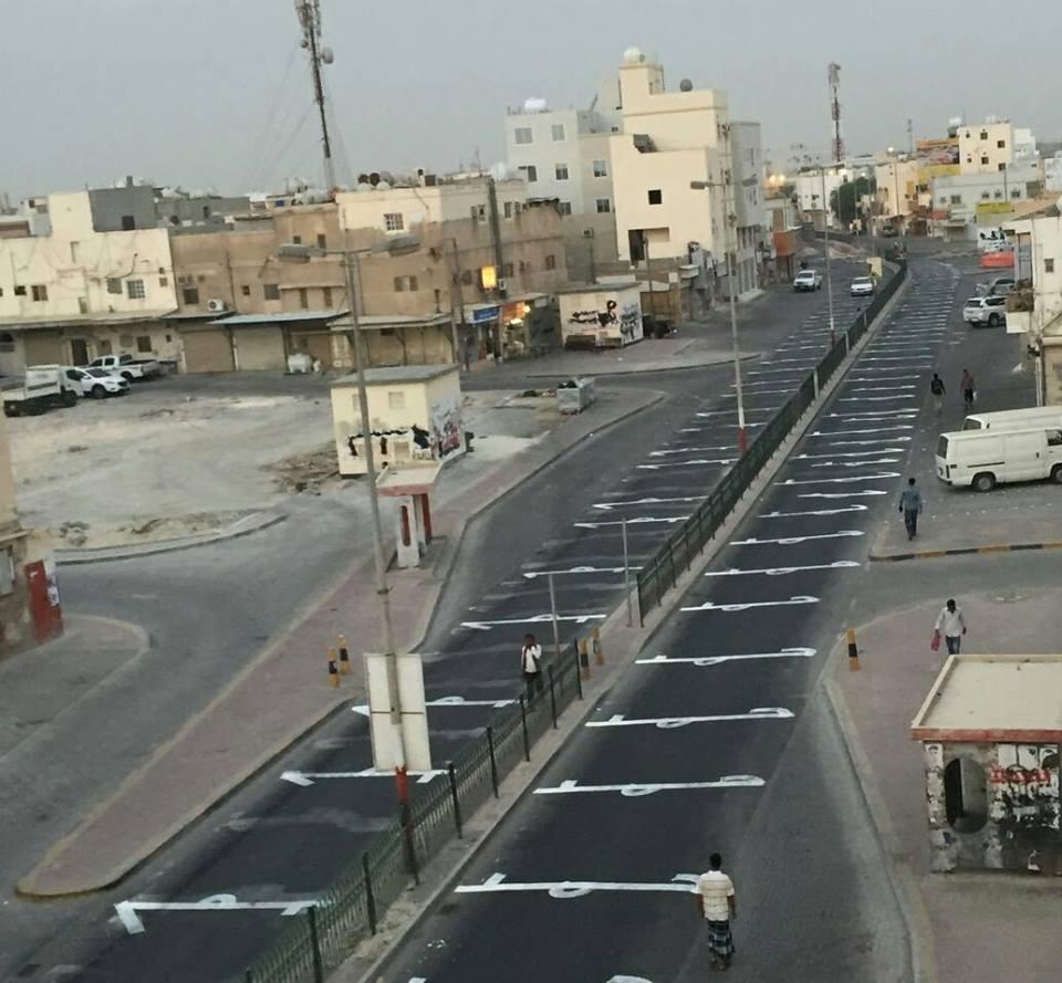 «حمد تحت الأقدام» في عدد من بلدات البحرين