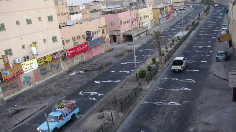 فعاليّة «جبروتكم تحت أقدامنا» تتواصل في البحرين