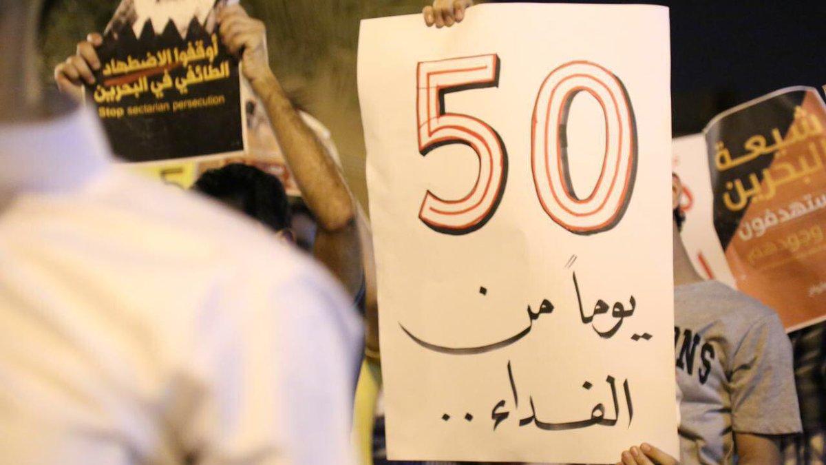 «ميدان الفداء»: 50 يومًا من الملاحم الشعبيّة البطوليّة