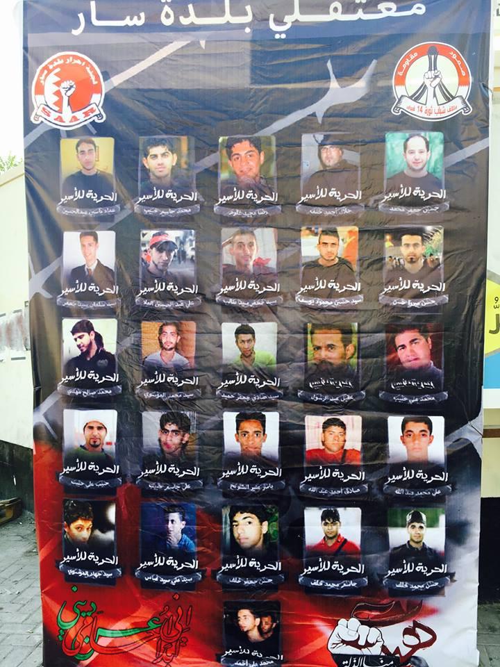 يافطات التضامن مع معتقلي الرأي تُعلّق في البحرين ضمن «لستم وحدكم»