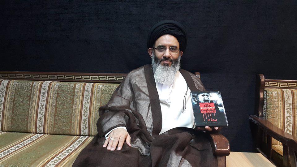 الائتلاف يهدي ممثل السيّد الخامنئيّ في سورية نسخة من كتاب «النظام السعودي إرهابي»