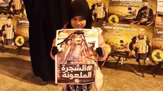 تفاعل واسع مع حملة «النظام السعوديّ إرهابيّ» في النجف الأشرف