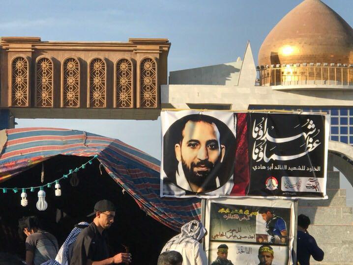 صور «شهداء البحرين» تعلّق على الحدود العراقيّة – الكويتيّة في أجواء الأربعين