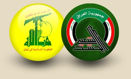 عصام المناميّ لوكالة براثا: شعب البحرين يرفض الإساءة لحزب الله والحشد الشعبي