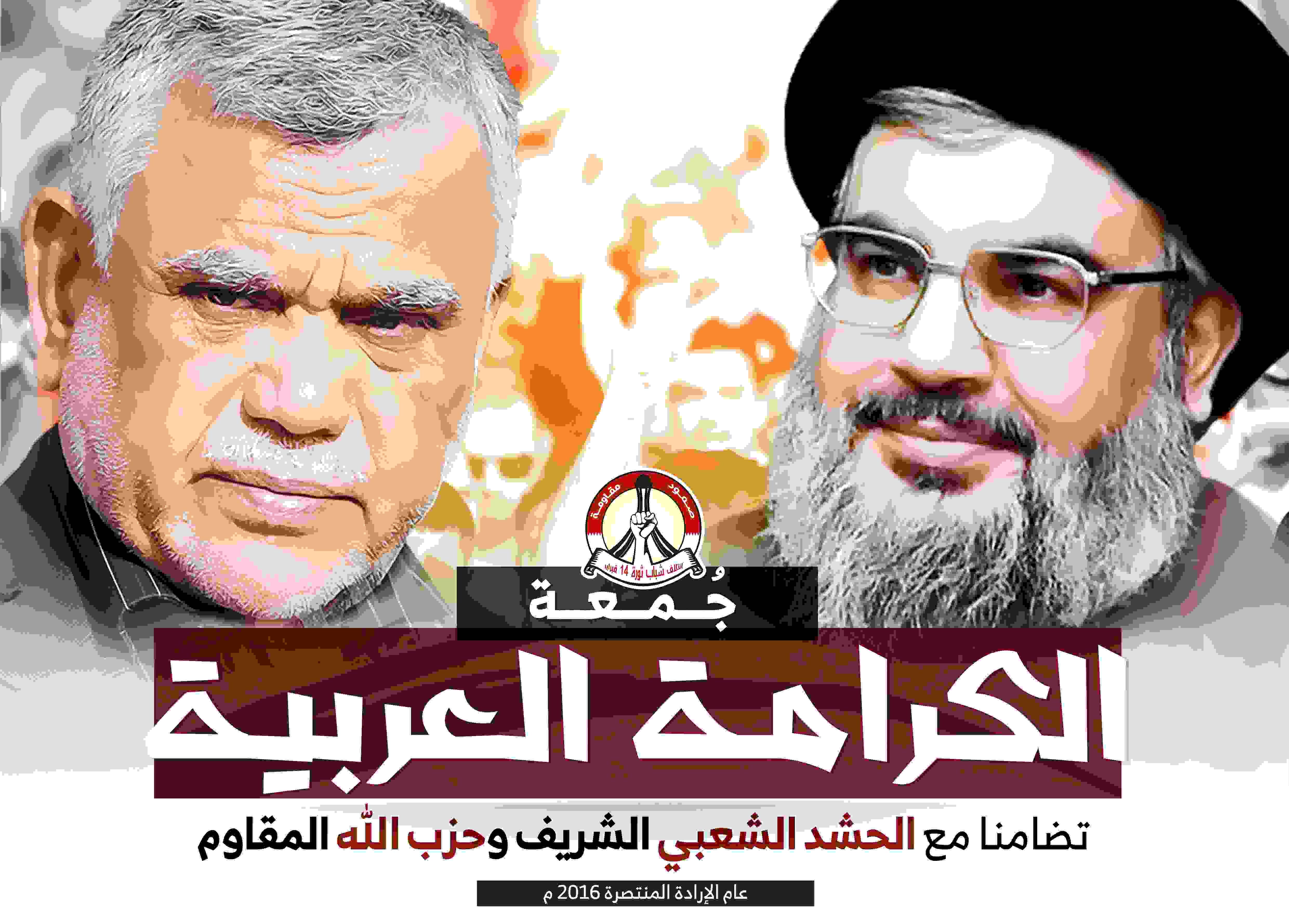 الائتلاف يدعو إلى تظاهرات «جمعة الكرامة العربيّة»