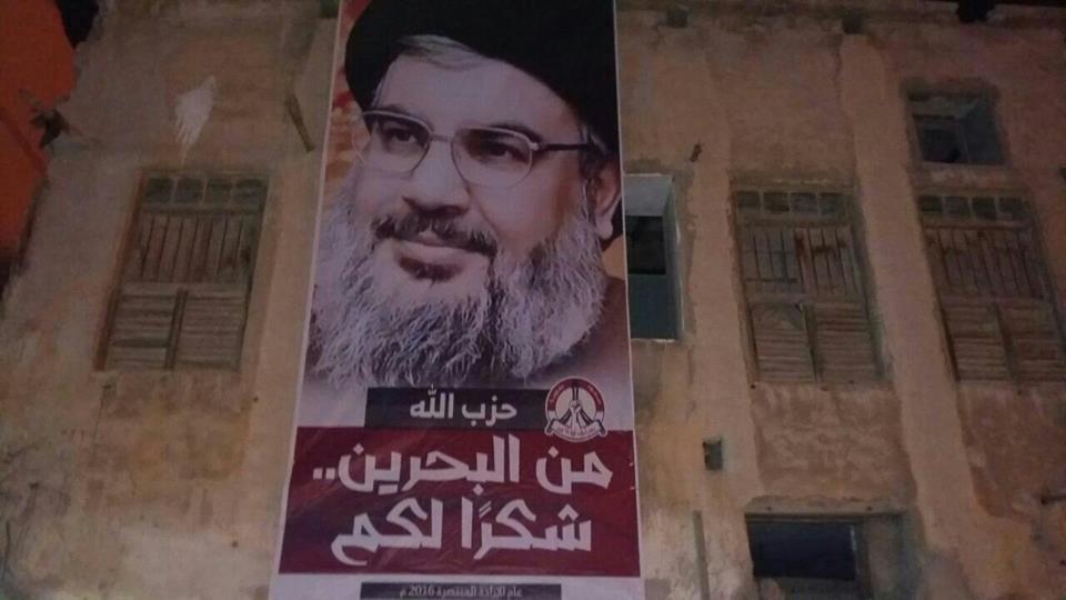 يافطات كبرى في «البحرين» توجّه الشكر لحزب الله والحشد الشعبيّ