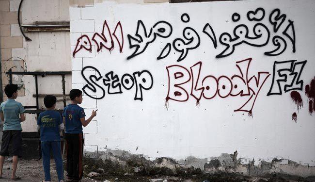 انطلاق حملة إعلاميّة مناهضة للفورمولا بعنوان «أوقفوا فورمولا الدم»