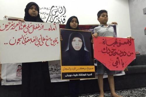 نسويّة الائتلاف: الحكم الصادر على «طيبة درويش» استهتار بكلّ القيم